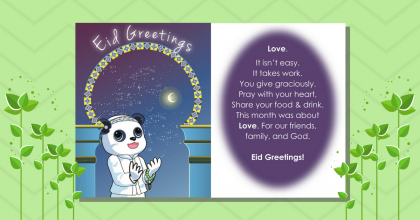 Noor Kids Eid Greetings Card for Neighbor